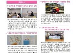 2018 복주머니 5월호