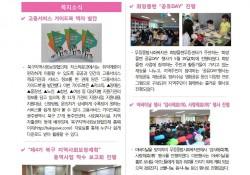2018 복주머니 6월호