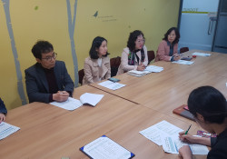 2019년 여성가족분과 2차 회의 - 3월 21일