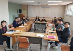 2019년 통합사례분과 2차 회의 - 3월 12일(화)