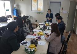 2019년 장애인분과 2차 회의 - 3월 14일(목)