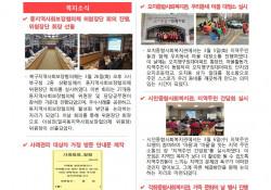 2019 복주머니 4월호