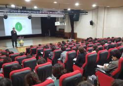 아동 정신건강 특별 강연회(영유아분과 사업) - 4월 11일