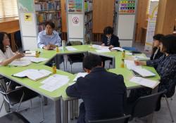 아동‧청소년 꿈 찾기 프로젝트 컨소시엄 회의 - 5월 8일
