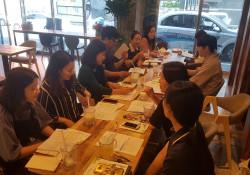 2019년 통합사례분과 3차 회의 - 5월 16일(목)