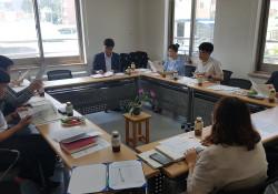 2019년 장애인분과 3차 회의 - 6월 3일(월)