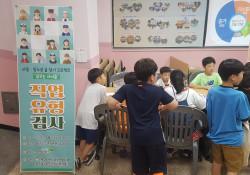 """아동청소년의 꿈을 위한 진로토크콘서트 """"드림!톡!톡!""""(아동청소년분과)-…"""