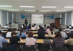 사회복지 종사자 대상 금융역량강화 교육 - 9월 19일