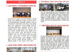 2019 복주머니 9월호