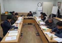 2019 복지기획분과 2차 회의 - 11월 18일