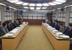 2019 대표협의체 2차 회의 - 11월 25일