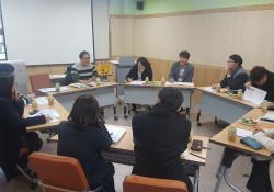 2019 아동청소년분과 6차 회의 - 11월 26일