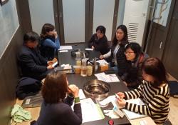 2020년 여성가족분과 1차 회의 - 1월 16일