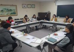2020년 통합사례분과 1차 회의 - 1월 29일