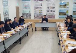 동지역사회보장협의체 위원장단 회의(1차) - 1월 31일