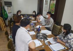 2020년 아동청소년분과 3차 회의 - 8월 21일