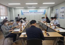 2020 연차별 시행계획 시행과정 모니터링 tf팀 회릐-8월 19일