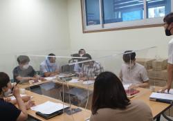 사회복지시설 수해복구 지원사업 진행 회의-9월 3일