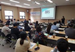 민관 사례관리 실무자 역량강화 교육 - 10월 19일
