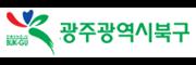 광주광역시북구청